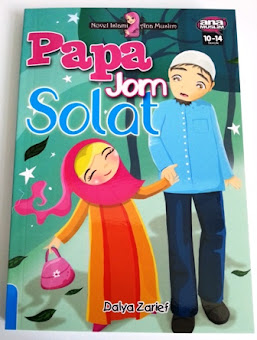 MY FIRST NOVEL (FEBUARI 2013)