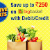 HDFC Offer | Save upto Rs 250 at BigBasket with HDFC Bank Debit and Credit Cards