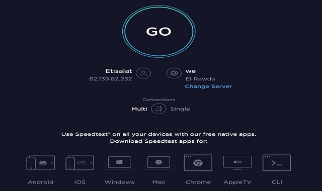 موقع Speed test by Ookla اختبار سرعة الانترنت