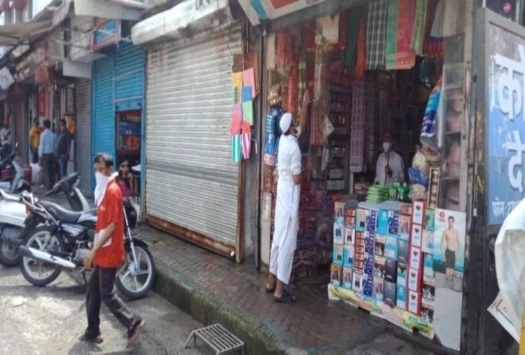 बाजार में खुली दुकान