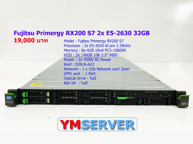 [ขายแล้ว]Server มือสอง Fujitsu Primergy RX200 S7 2x E5-2630 32GB 2x 146GB 10K ราคา 19,000 บาท