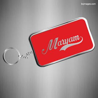 Maryam name dp