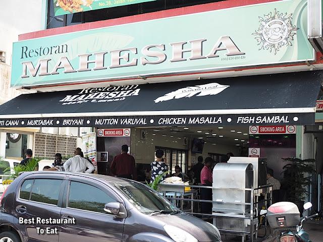 MAHESHA TTDI Location