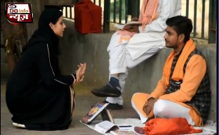 hindu muslim love status,hindu muslim dosti status in hindi,hindu muslim ekta,hindu muslim sikh isai,
