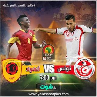 مشاهدة مباراة تونس وأنجولا بث مباشر اليوم 24-6-2019 في كاس امم افريقيا 2019