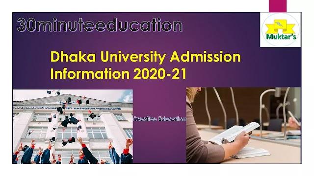 Dhaka University Admission Information 2020- 21 |  Dhaka University Admission | How To Get Admission in Dhaka University - 30minuteeducation