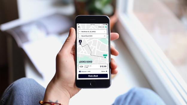 Beat: Καλέστε ταξί οποιαδήποτε ώρα με ασφάλεια