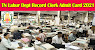TNCWWB Record Clerk Admit Card 2021