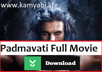 padmavati Movie Download Bollywood Full Hd Filmywap