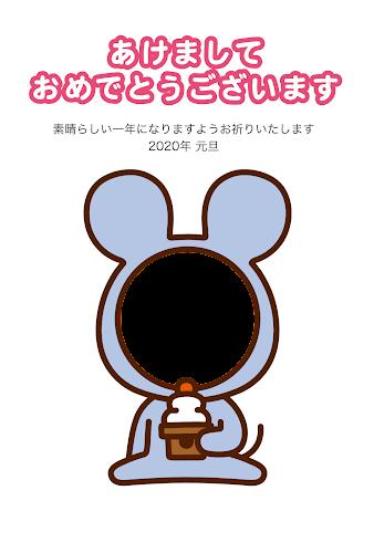 座ったネズミのイラスト年賀状(子年・写真フレーム)