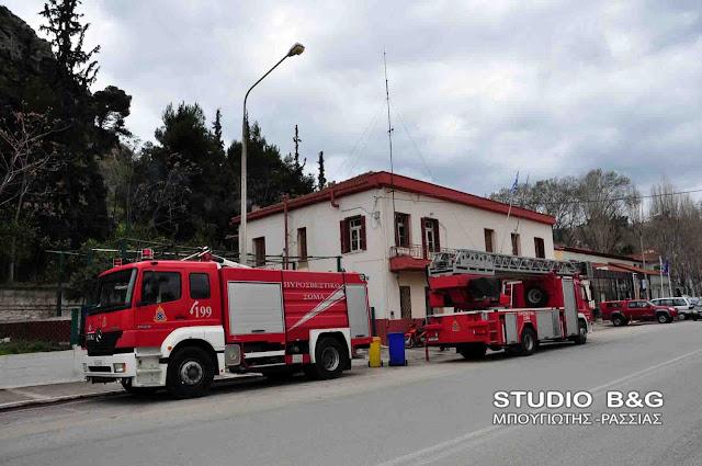 Προγραμματική σύμβαση για την επισκευή, συντήρηση και  διαμόρφωση της Πυροσβεστικής Ναυπλίου