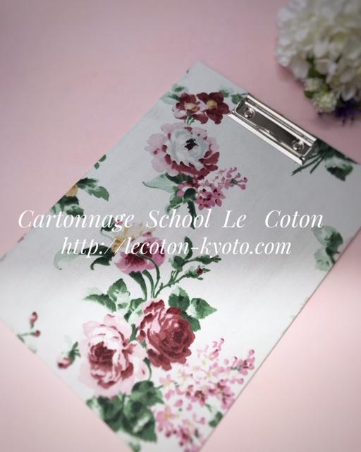 カルトナージュ教室:クリップボード