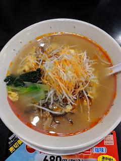 幸楽苑、酸辣湯麺