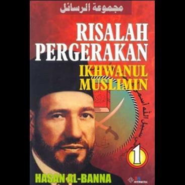 Risalah Pergerakan Ikhwanul Muslimin