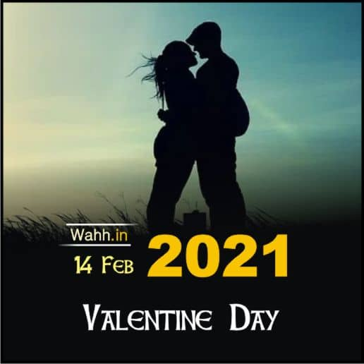 Valentine Day Wishes Hindi 14 February 2021