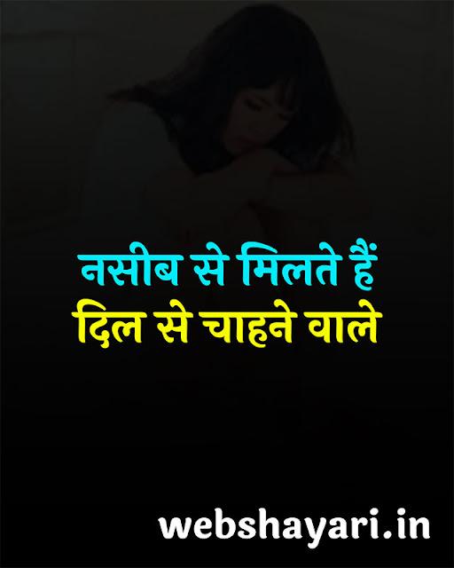 urdu shayari status hindi
