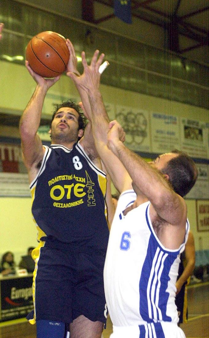 Ρετρό: Φωτορεπορτάζ από τον αγώνα ΟΤΕ-Ευκαρπία για τη Β΄ ΕΚΑΣΘ ανδρών την περίοδο 2003-2004
