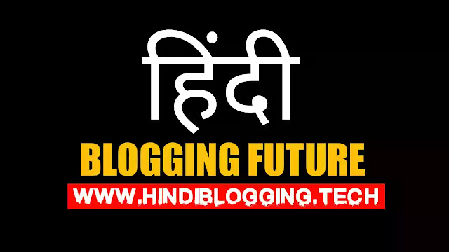Hindi Blogging Future - Full Information