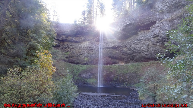 South Falls Sunrise Oregon