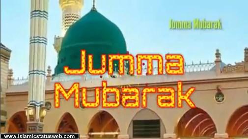 Jumma Mubarak Islamic Whatsapp Status Video Download
