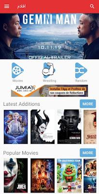 ثحميل تطبيق egybest للاندرويد لمشاهدة الأفلام مع الترجمة