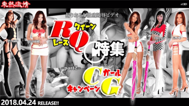 Jav Streaming HD FISHING RQ & CANCAL SPECIALTY