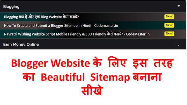 How to Create a Beautiful Sitemap Page For Blogger in Hindi