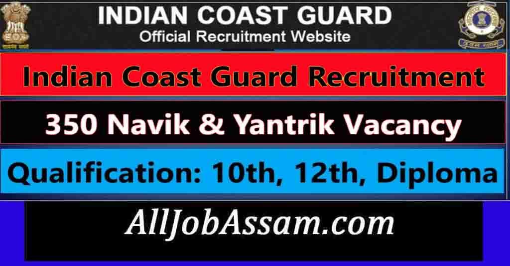 Indian Coast Guard Navik & Yantrik Recruitment