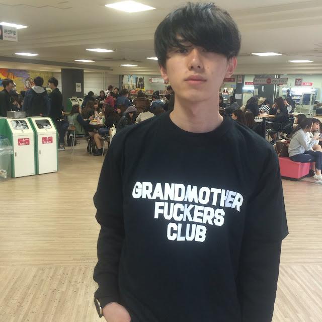 GRANDMOTHER FUCKERS CLUB T-Shirt at school.  PYGear.com
