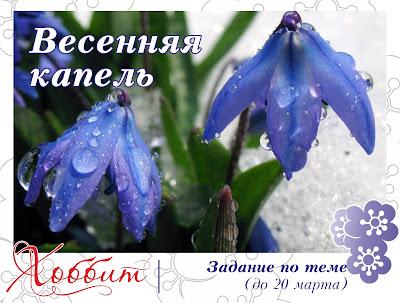 http://hobbitcity.blogspot.ru/2016/02/alexis-princess-instagram-annahobbitcity.html