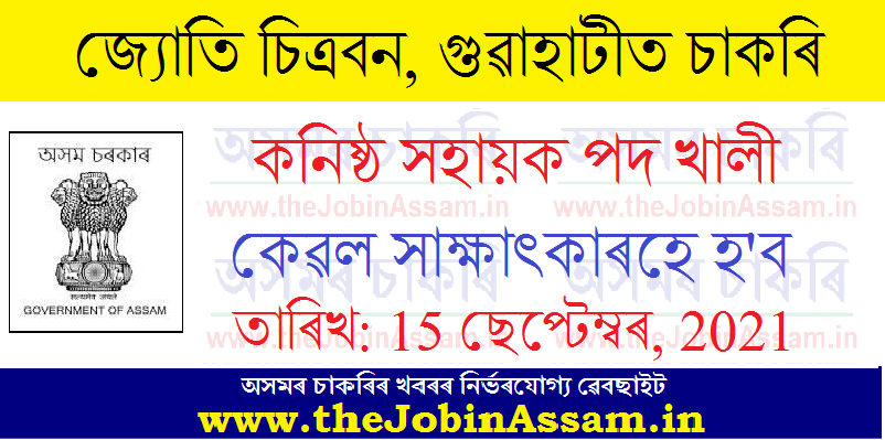 Jyoti Chitraban Recruitment 2021