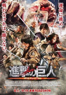 Attack On Titan Part 1 (2015) – ผ่าพิภพไททัน 1 [พากย์ไทย]