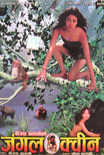 Jungle Queen (2009)