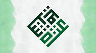 Logo nikah kufi