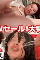 Tokyo Hot jup0102 Vol.2-長尺ロングパック-極限プレイ全て見せます!