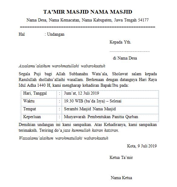 Download Contoh Undangan Takmir Masjid