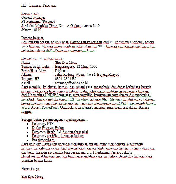Contoh Surat Lamaran Rs Swasta