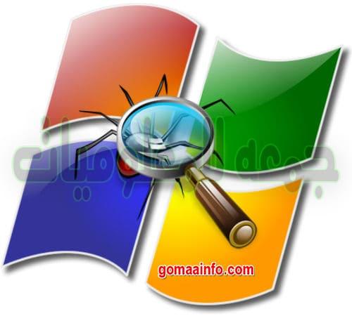 تحميل أداة ميكروسوفت لإزالة البرامج الخبيثة | Microsoft Malicious Software Removal Tool 5.79