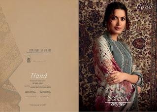 Itrana Soraya Winter Woolen Collection 2020
