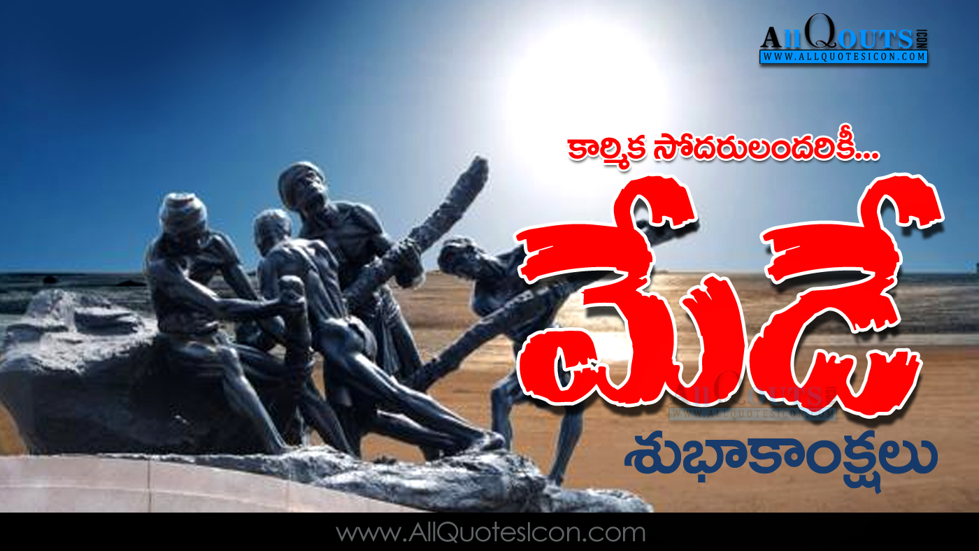 Best Telugu Quotes May 1st Celebration Images Happy May Day Quotes