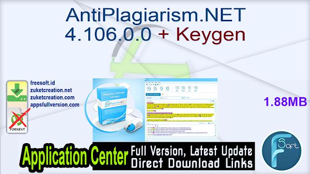 AntiPlagiarism.NET 4.106.0.0 + Keygen