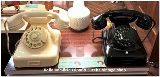 http://www.eurekashop.gr/2015/02/1950s_27.html