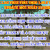 DOWNLOAD FIX LAG FREE FIRE OB20 V23 - UPDATE DATA TỔNG HỢP CHO MÁY CỰC YẾU, TỐI ƯU ĐẤU TEAM CỰC MƯỢT