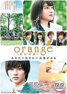 Download Film Orange (2015) Subtitle Indonesia 360p, 480p, 720p, 1080p