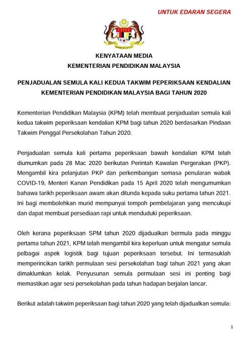 PENJADUALAN SEMULA KALI KEDUA TAKWIM PEPERIKSAAN KENDALIAN KEMENTERIAN PENDIDIKAN MALAYSIA BAGI TAHUN 2020.