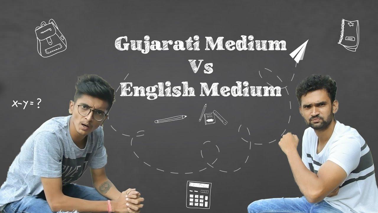 Which Medium Is Best Or Students ? Gujarati Or English Medium
