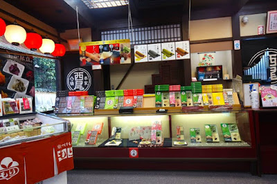 Mochi store in Ginkaku-ji Temple street in Kyoto Japan