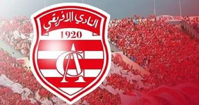النادي الافريقي التونسي