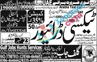 Taxi Driver Jobs In Uae Overseas Job Uae Jobs 2019
