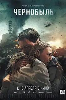 فيلم Chernobyl: Abyss 2021 مترجم اون لاين